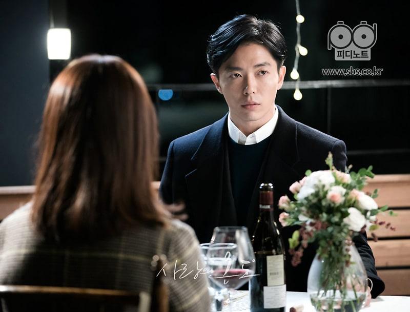 Temperature of Love : Kim Jae Uck