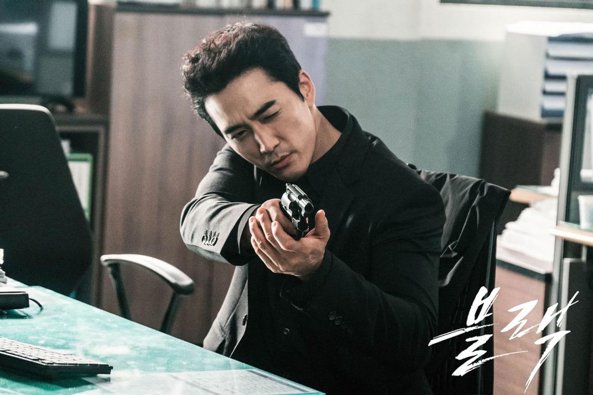 Song Seung Heon dans le drama coréen Black