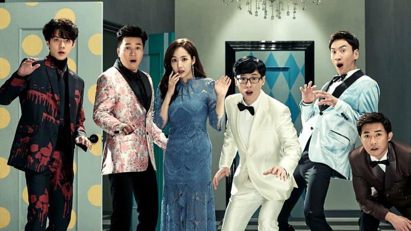 L'équipe de l'émission coréenne Busted