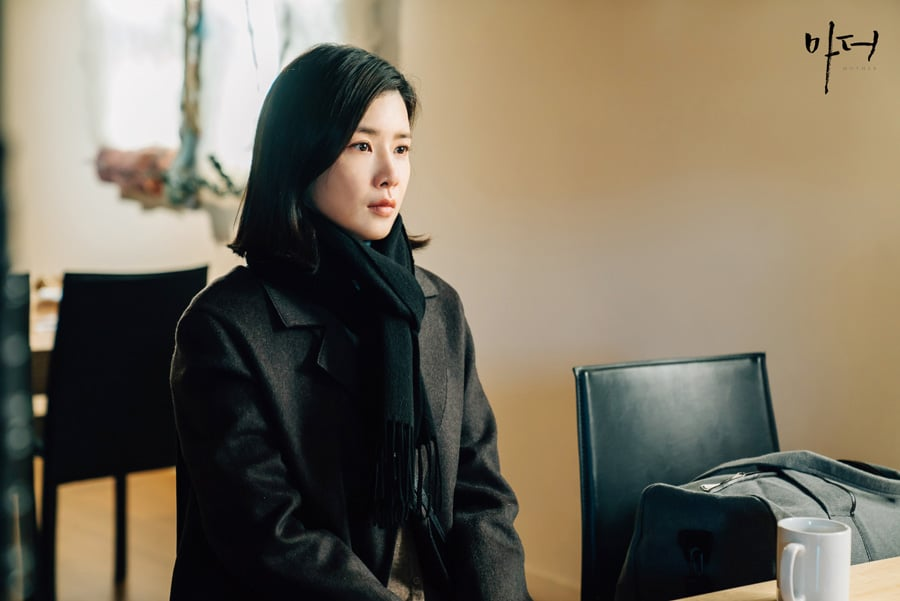 L'actrice Lee Bo Young