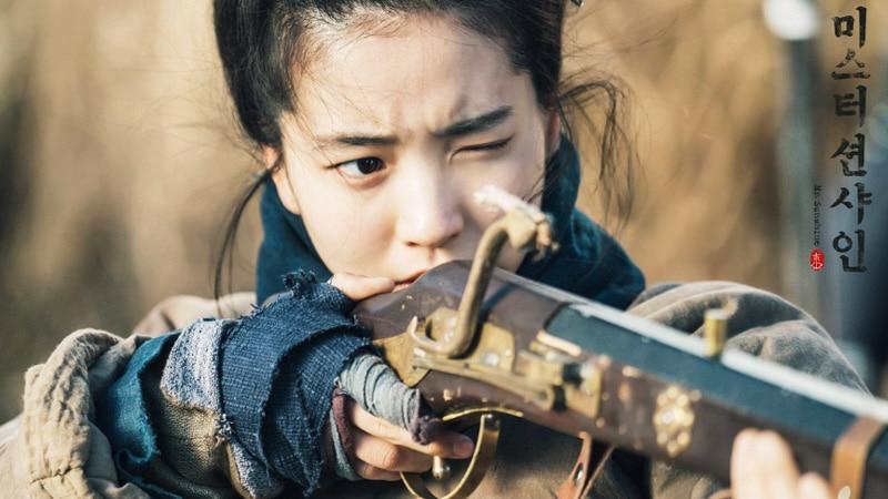 Première image de Kim Tae Ri dans Mr Sunshine