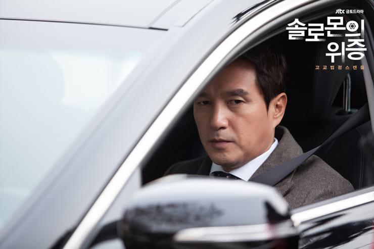 Cho Jae Hyun dans Solomon's Perjury