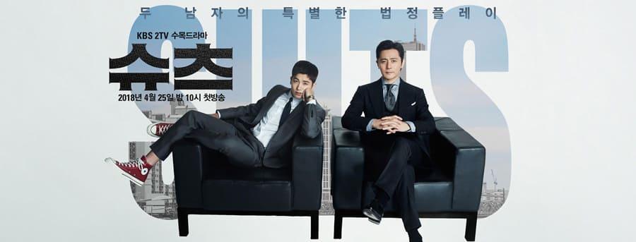 Suits, le remake coréen