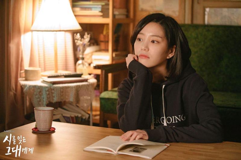 Lee Yoo Bi dans A Poem A Day