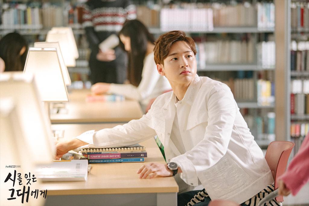 Jang Dong Yoon dans A Poem A Day