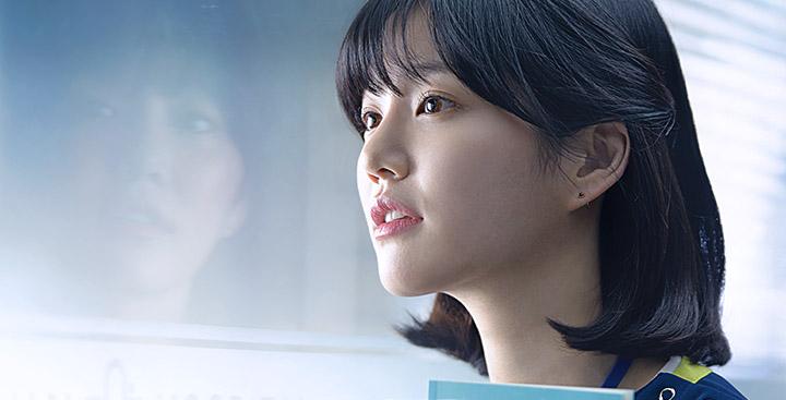 Le drama coréen A Poem A Day