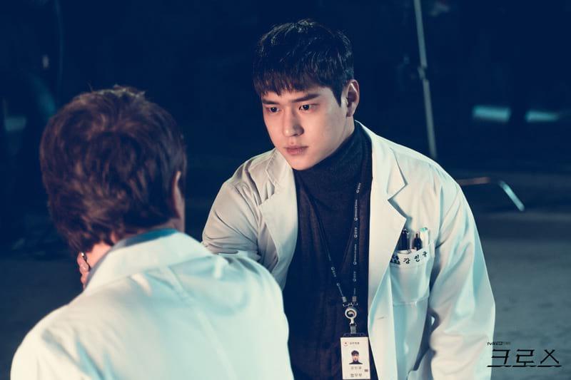 Cross : Go Kyung Pyo en chirurgien