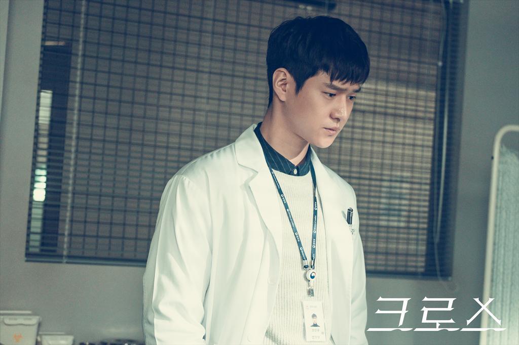 Cross (tvN) avec Go Kyung Pyo