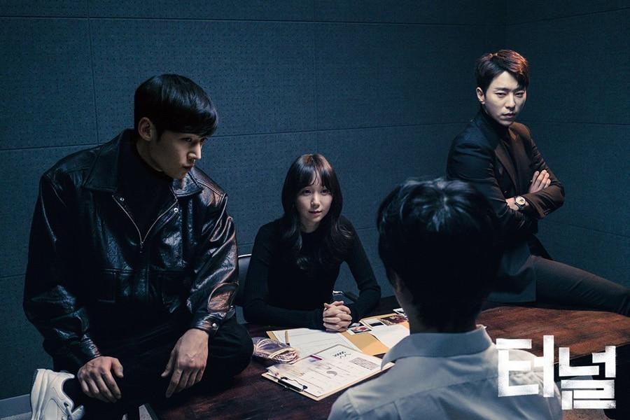 Choi Jin Hyuk, Lee Yoo Young et Yoon Hyun Min mènent l'enquête dans Tunnel (OCN)
