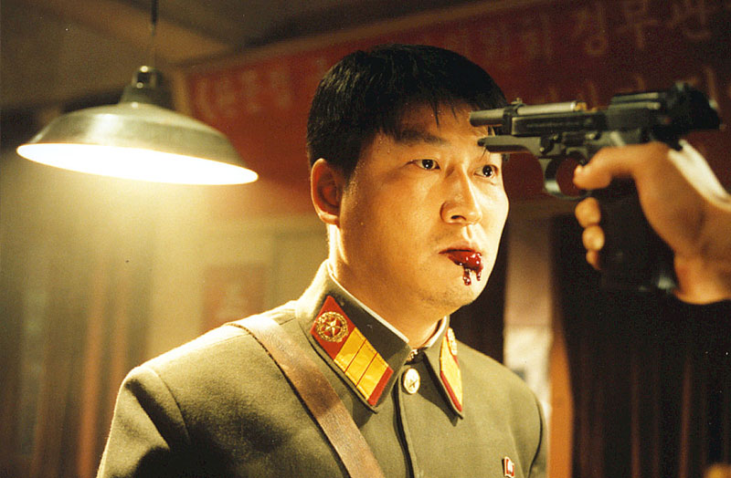 Critique du film JSA (Joint Security Area), thriller coréen de Park Chan Wook