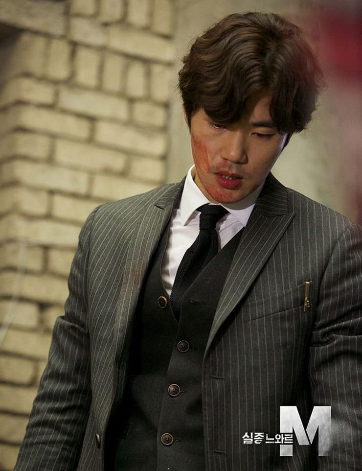 Kim Kang Woo dans le drama Missing Noir M