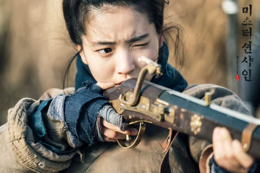 Kim Tae Ri dans le drama Mr Sunshine