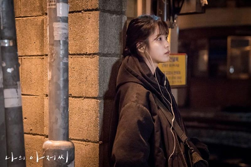 IU dans le drama coréen My Mister