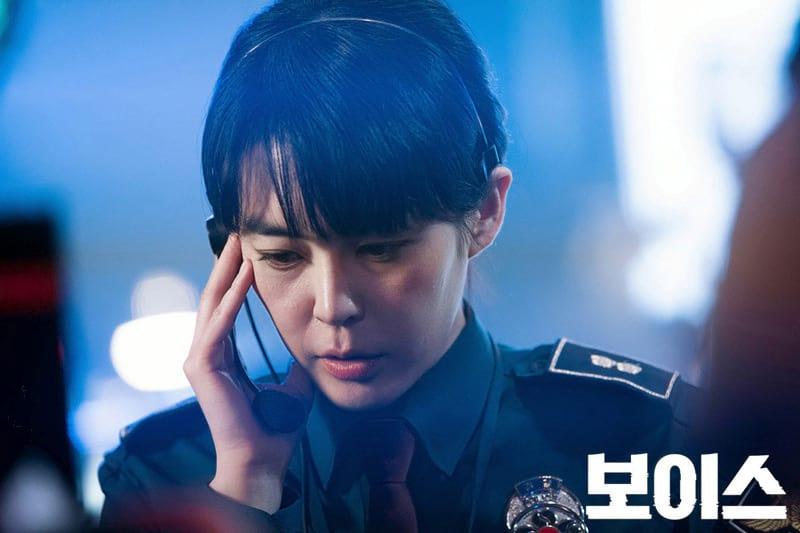 Lee Ha Na dans le drama Voice