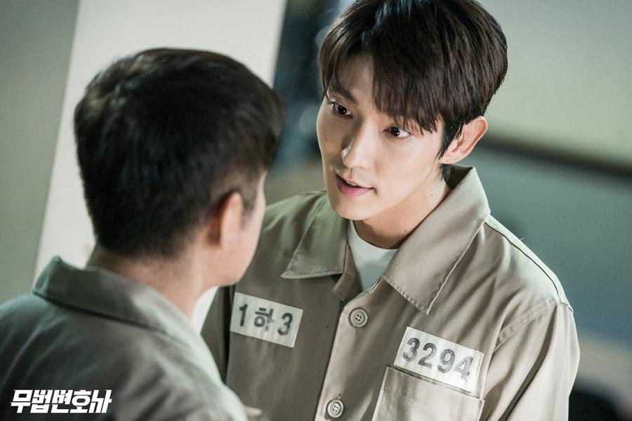 Lee Jun Ki et Seo Ye Ji dans la série Lawless Lawyer