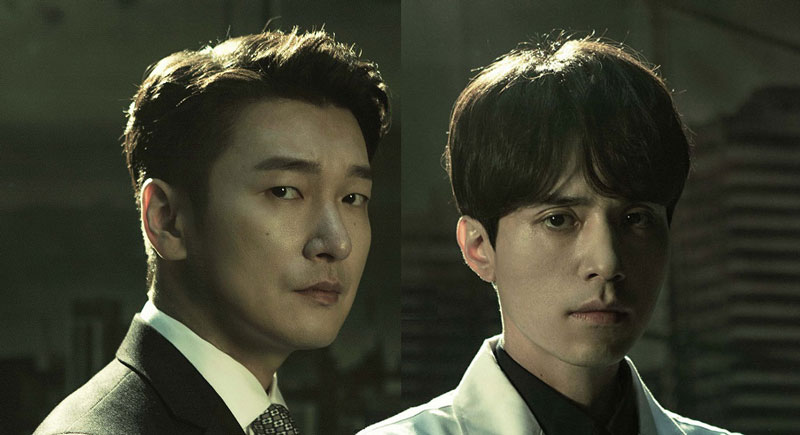 Cho Seung Woo et Lee Dong Wook