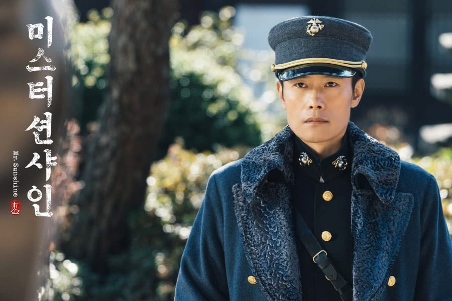 L'acteur coréen Lee Byung Hun dans Mr. Sunshine