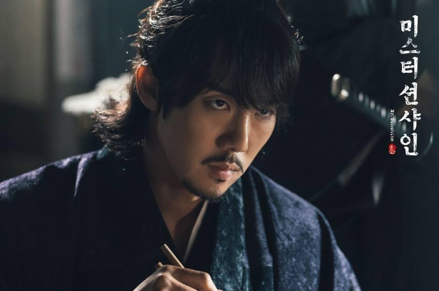 L'acteur Yoo Yeon Seok dans Mr. Sunshine