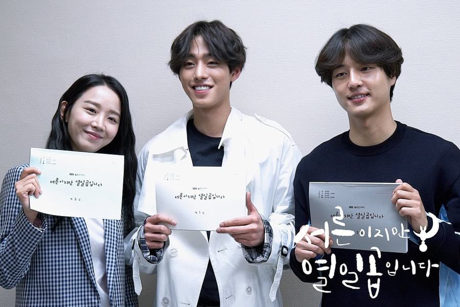 "Shin Hye Sun, Ahn Hyo Seop et Yang Se Jong au script reading de ""Thirty But Seventeen"" (SBS)"