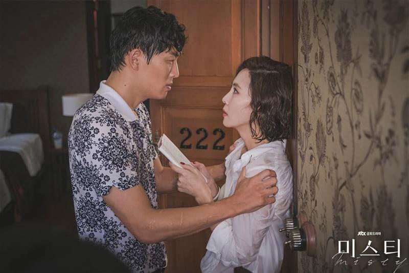 Go Joon et Kim Nam Joo dans Misty