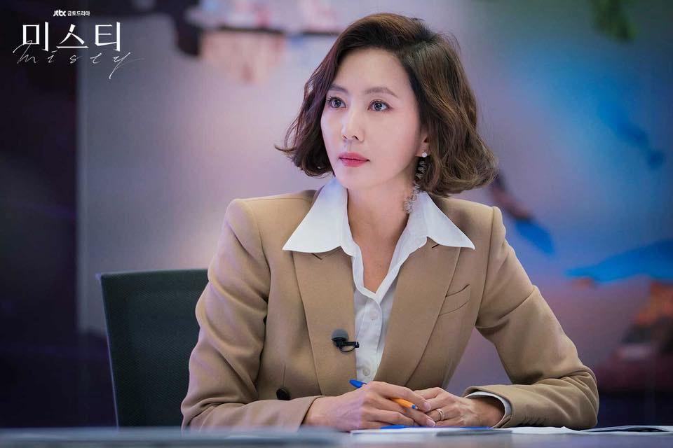 Go Hye-Ran est interprétée par Kim Nam Joo dans Misty