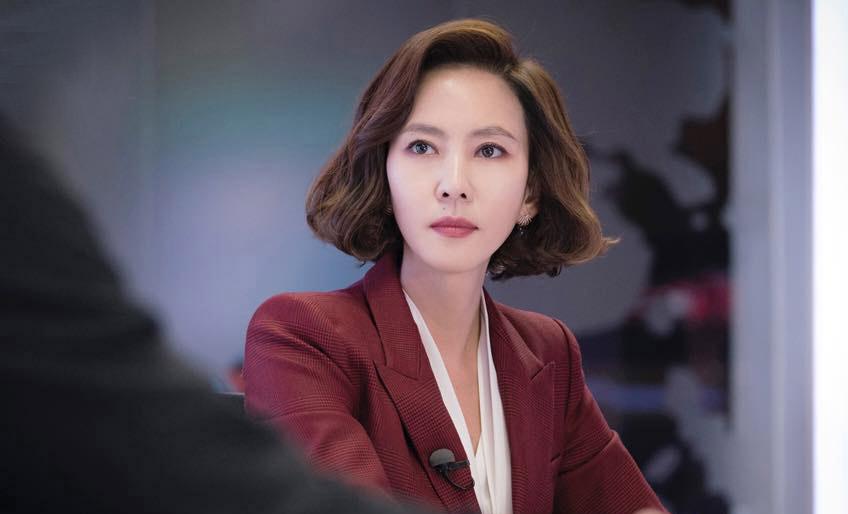 Critique de la série coréenne Misty