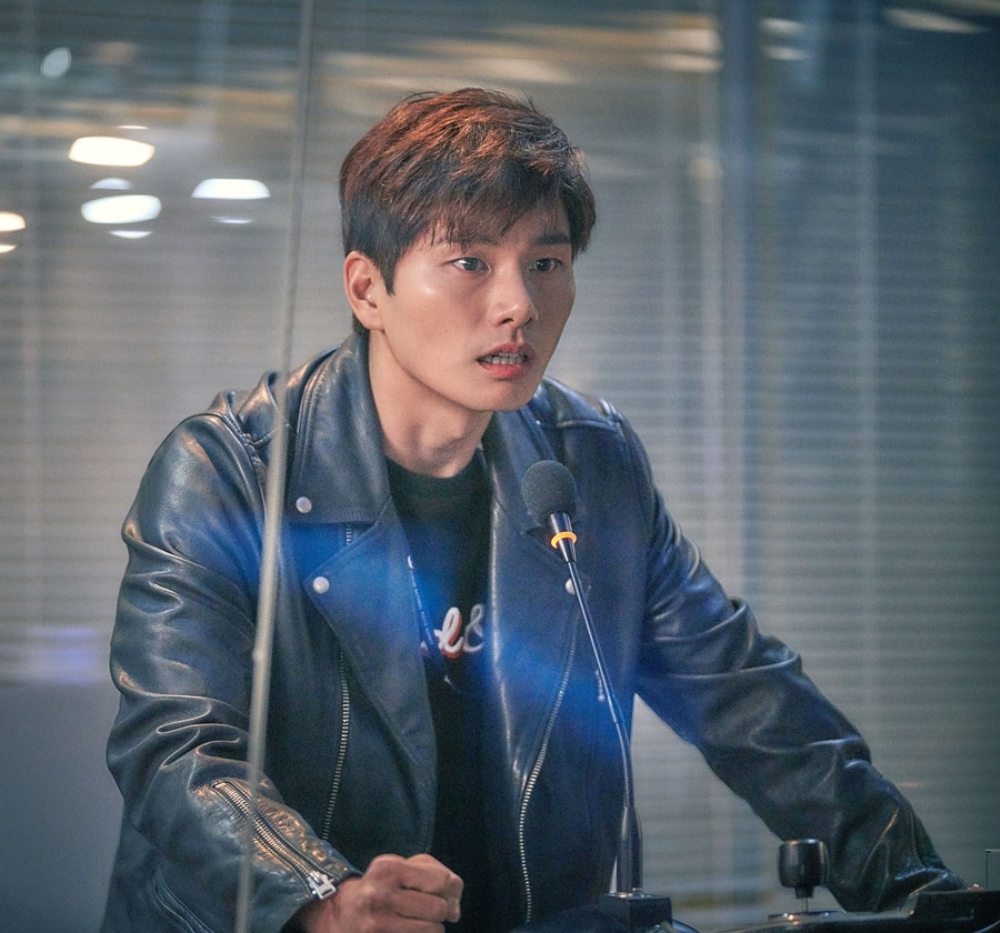 Investigation Couple : Lee Yi Kyung