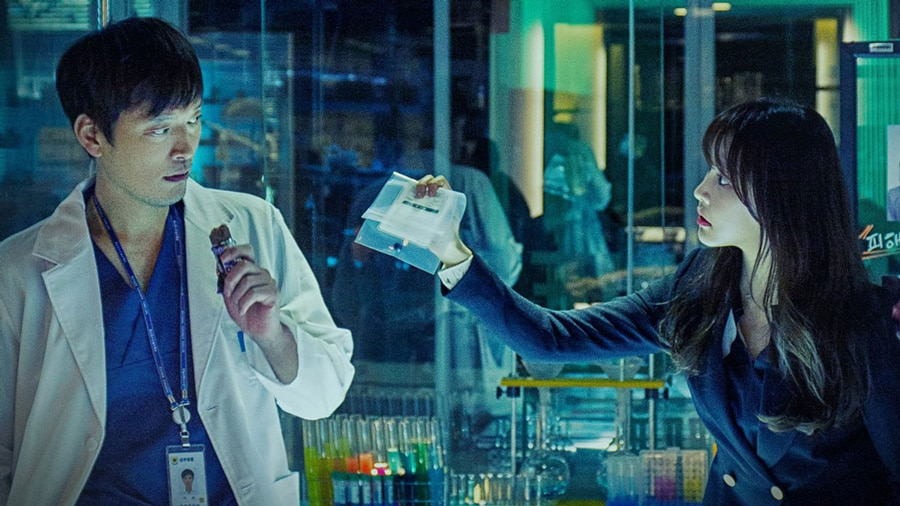 Investigation Couple, avec Jung Jae Young et Jung Yoo Mi