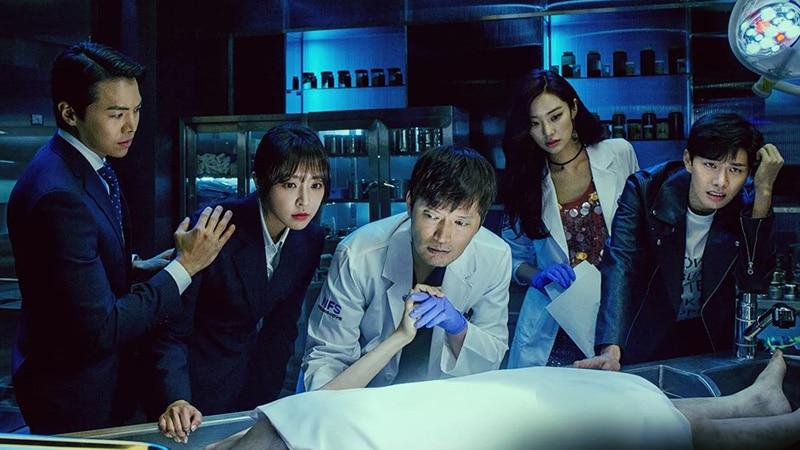 Le drama coréen Partners For Justice