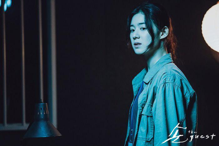 Jung Eun-Chae dans The Guest