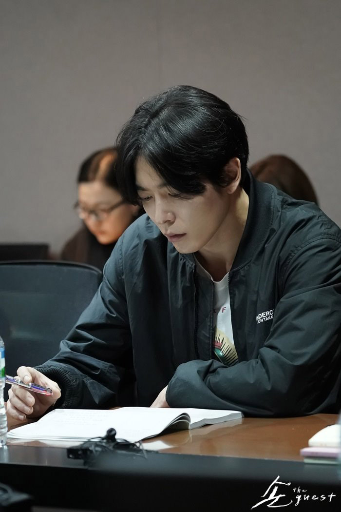 Kim Jae Wook au script reading de The Guest