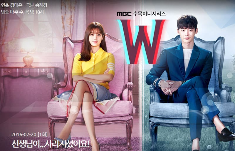W: Two Worlds Apart, avec Lee Jong Suk et Han Hyo Joo