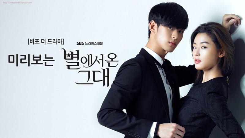 Kim Soo Hyun et Jeon Ji Hyun dans My Love From The Stars (SBS)