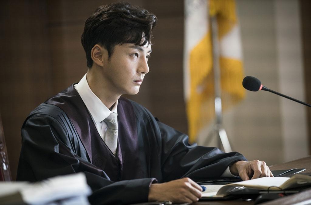 Yoon Si Yoon dans Your Honor