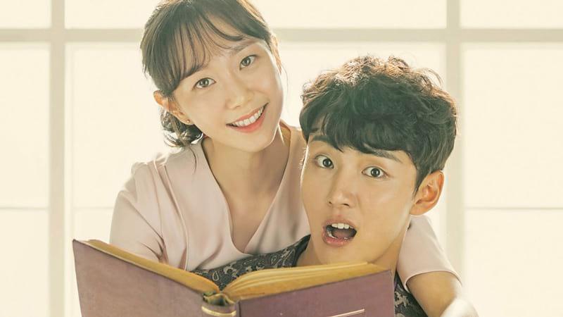 Lee Yoo Young et Yoon Si Yoon dans Your Honor