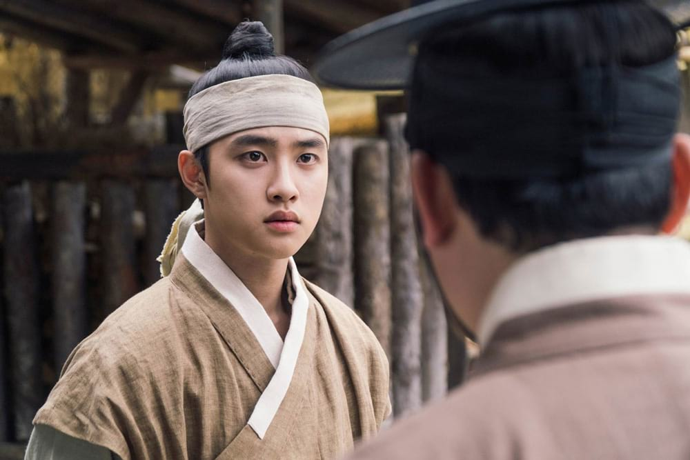 100 Days My Prince: Do Kyung Soo
