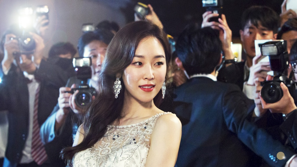 Le drama coréen Beauty Inside (JTBC)