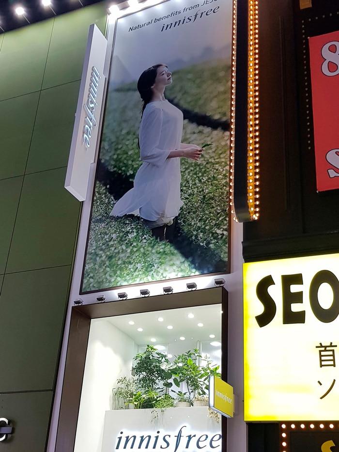 Yoona pour Innisfree