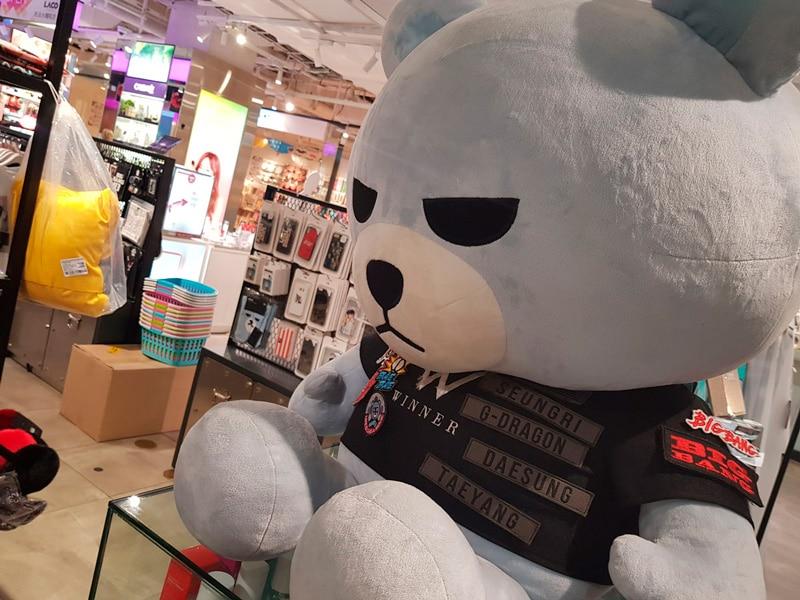 Boutique YG Entertainment