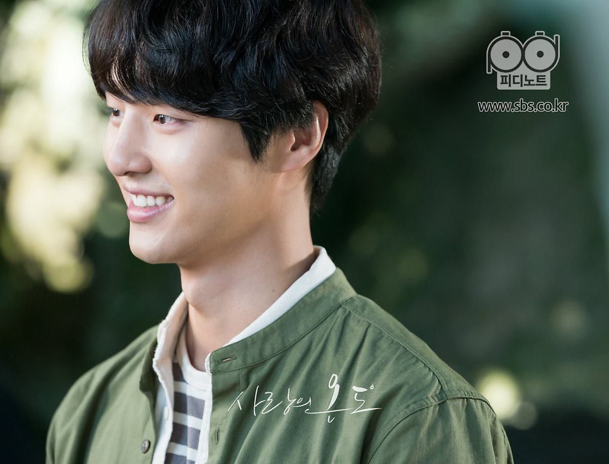 Yang Se Jong dans Temperature Of Love (SBS)