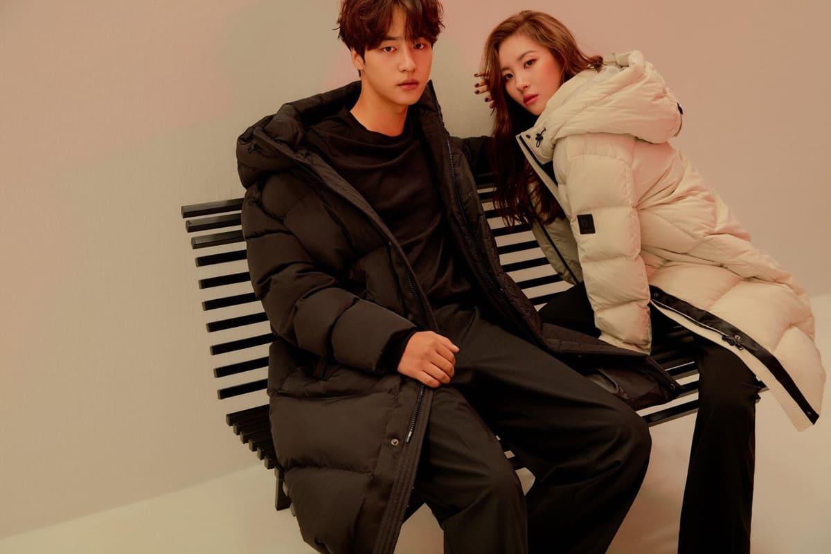 Buckaroo ; Yang Se Jong et Sunmi