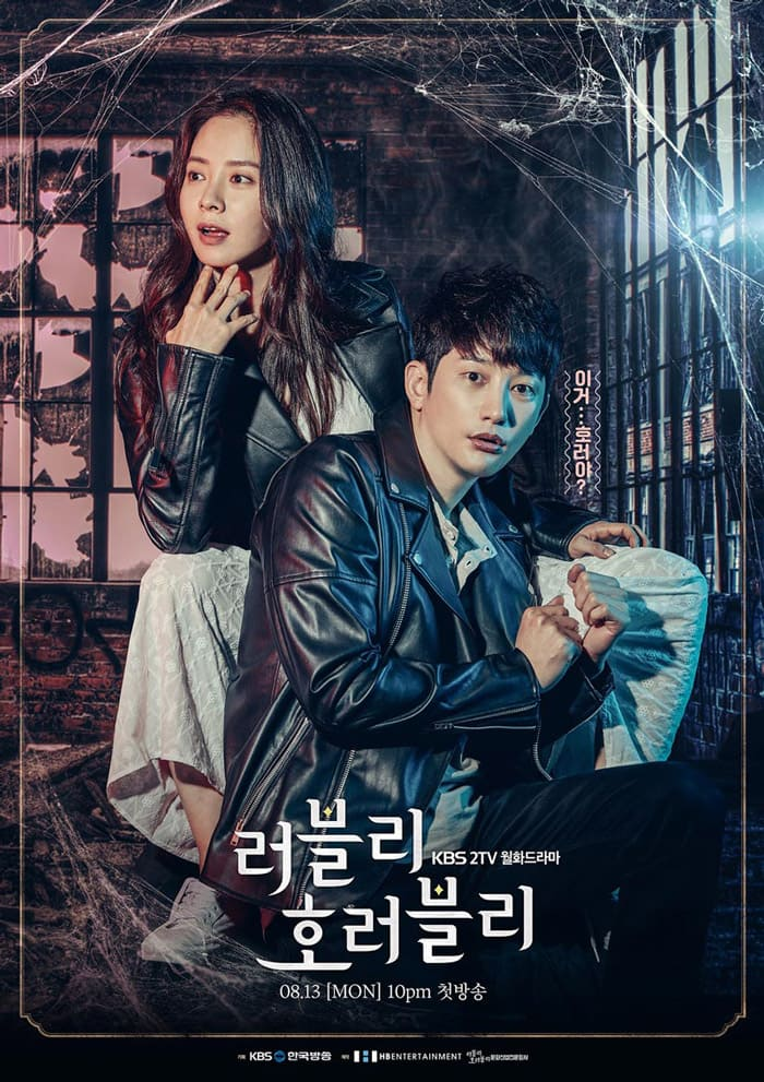 Lovely Horribly : poster du drama