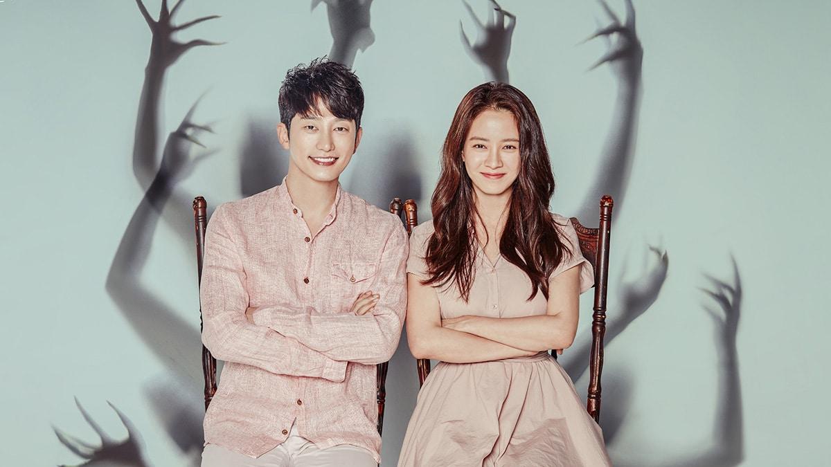 Park Shi Hoo et Song Ji Hyo