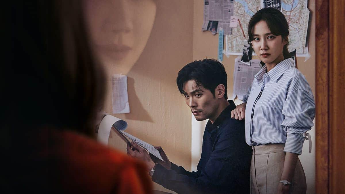 Le drama coréen The Ghost Detective