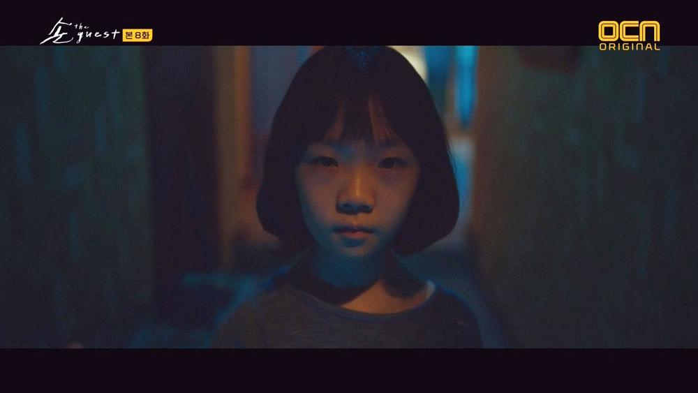 Heo Yool dans The Guest (OCN, 2018)
