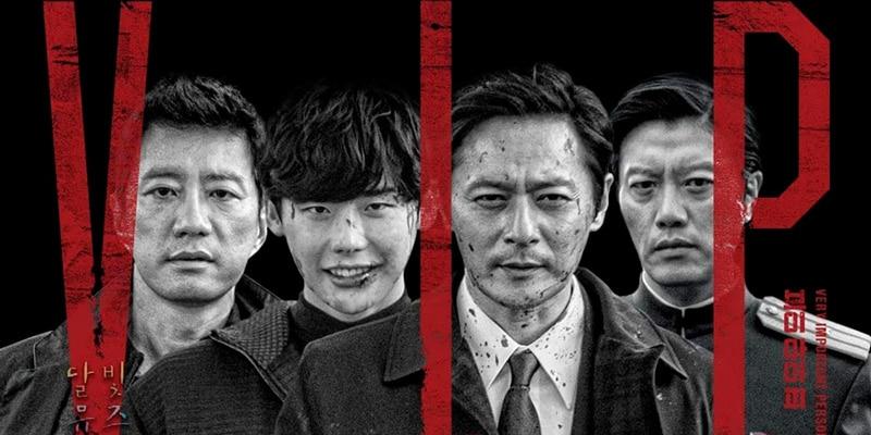Arrestation dans le film coréen V.I.P