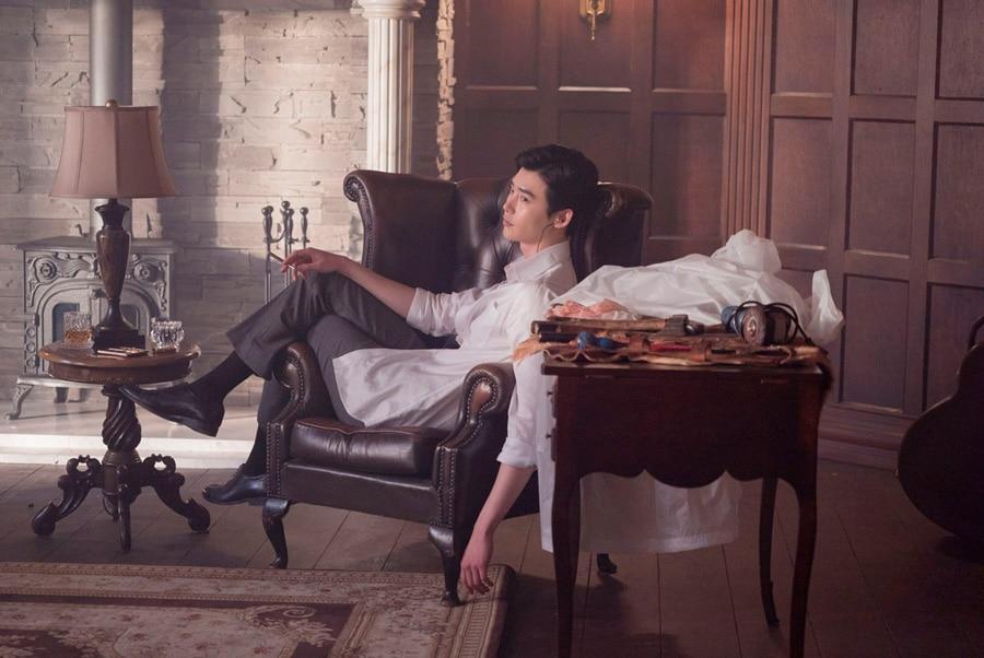 Lee Jong Suk dans V.I.P.