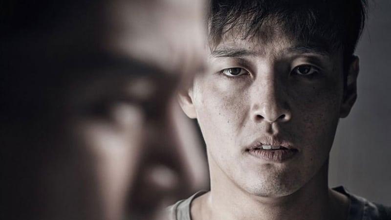 Forgotten, film coréen