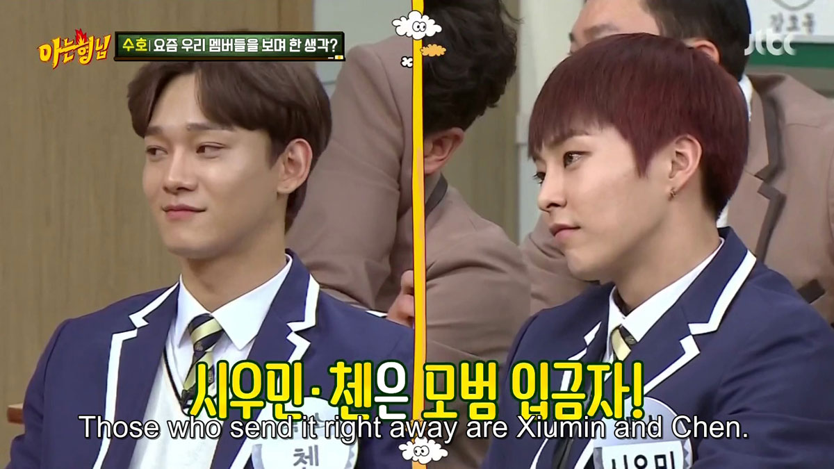 EXO dans Knowing Brothers : Suho règle ses comptes