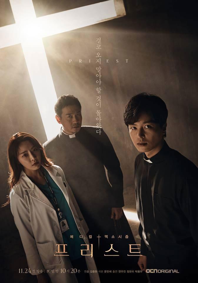 Affiche du drama coréen Priest